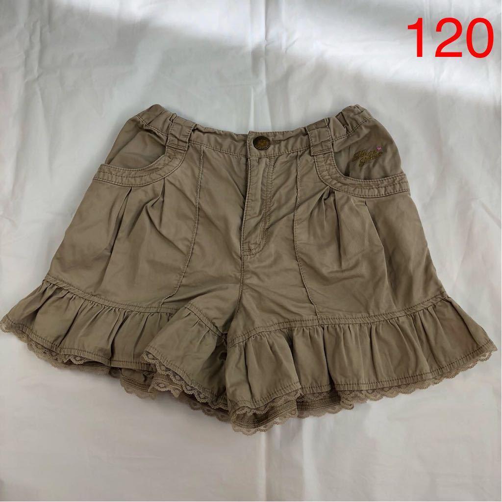9d8f088e89910 メゾピアノ キュロット スカート 120 女の子 送料185円 ベージュ mezzo piano かわいい キッズ 子供服 の