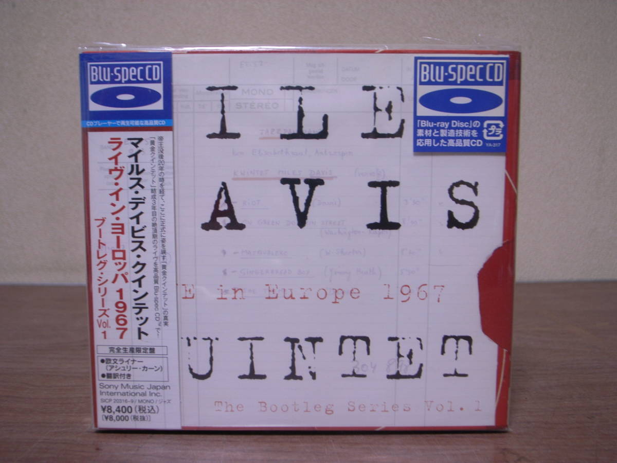 3cd1dvd Miles Davis マイルスデイビスクインテット