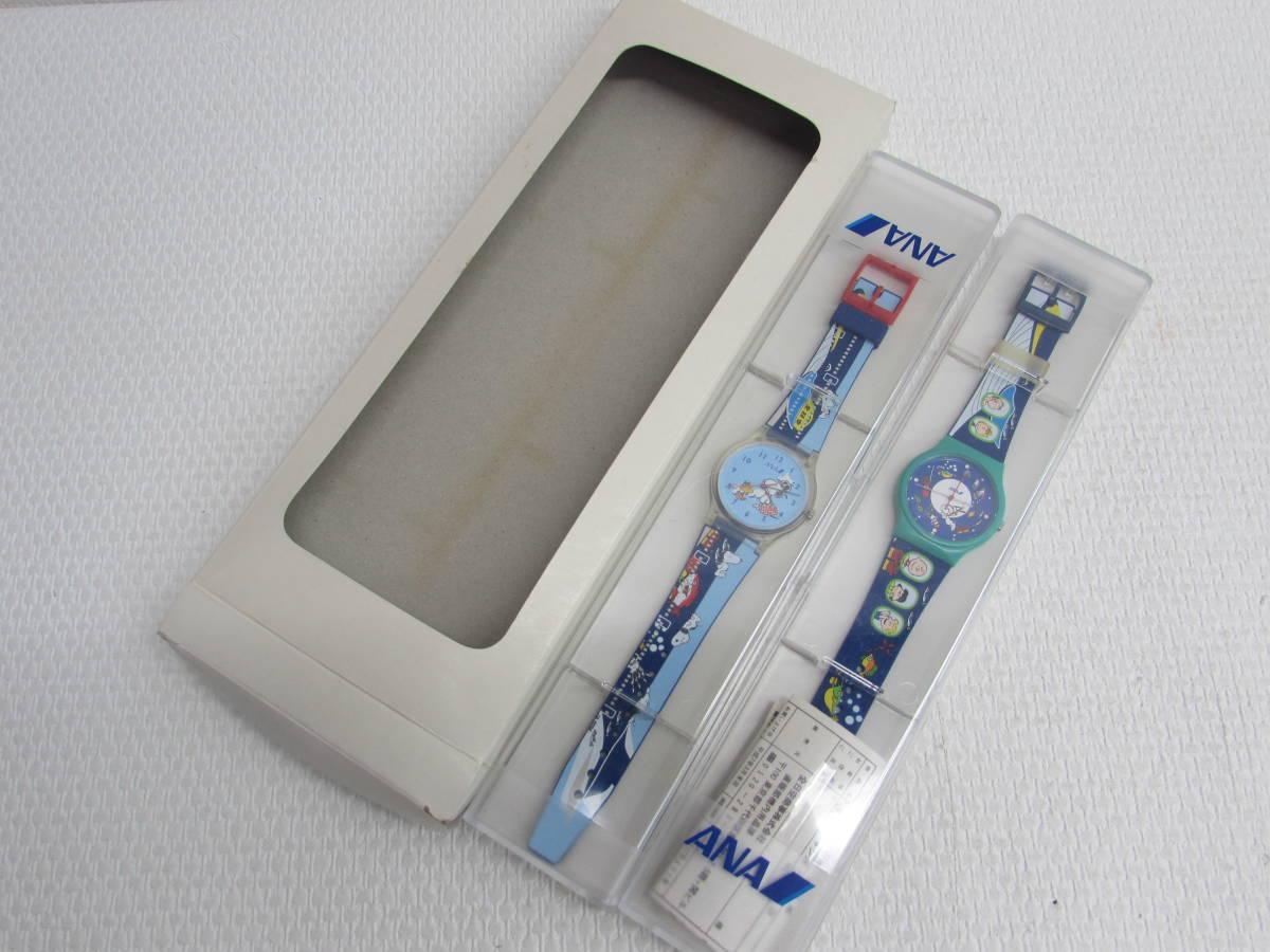 89bb835ebb 美品 ANA 全日空 マリンジャンボ ウォッチⅢ スヌーピー 腕時計 取扱説明書の1番目