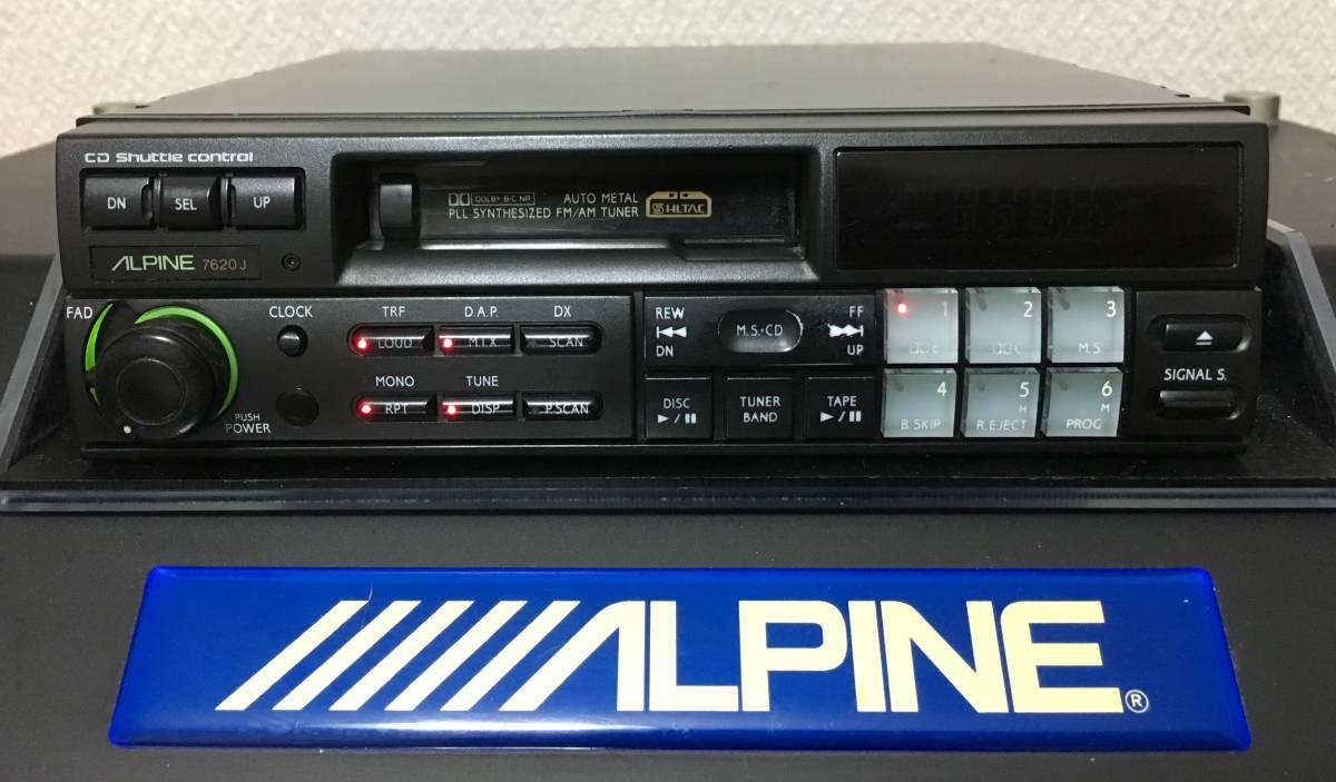 ALPINE アルパイン Juba 7620J アンプレス CDチェンジャーコントロール FM/AMチューナー カセットデッキ ジュバ カセットヘッドユニットの1番目の画像