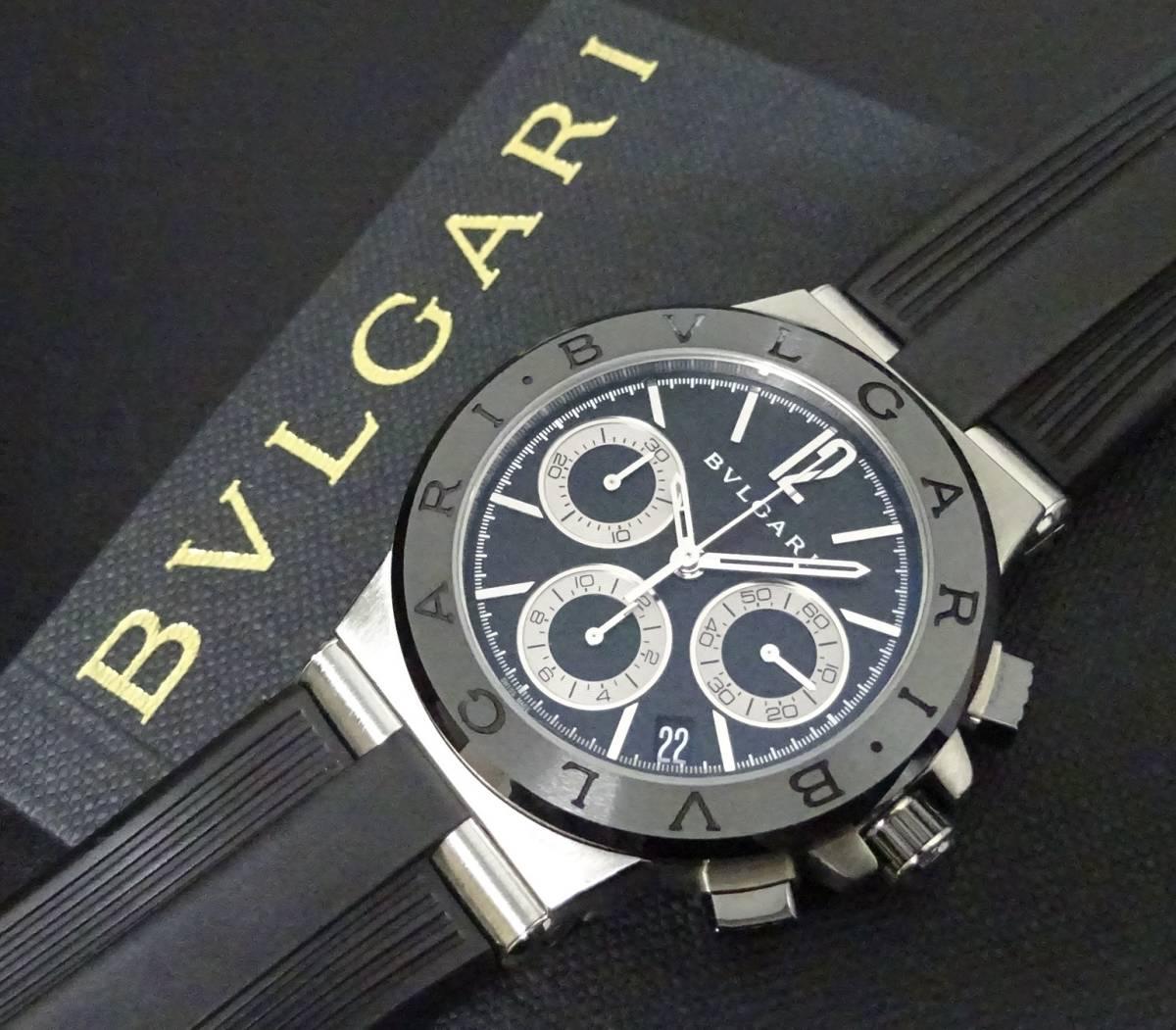 newest 1b22a 09a30 中古】BVLGARI ブルガリ ディアゴノ スクーバ SD38S L2161 ...
