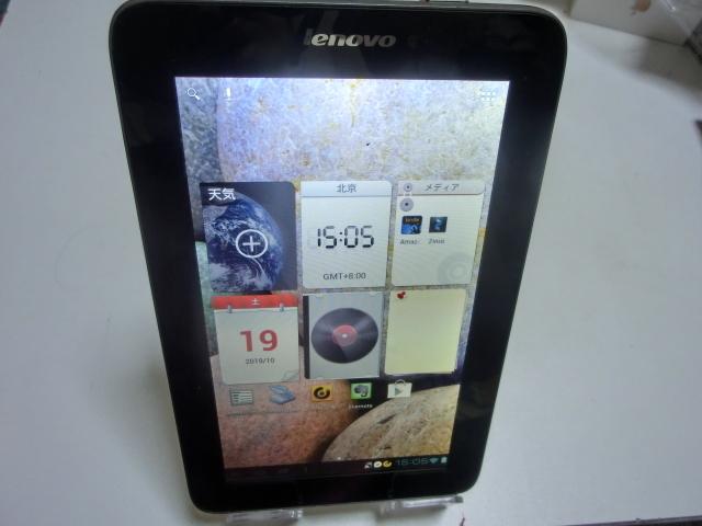 Lenovo タブレット 初期 化