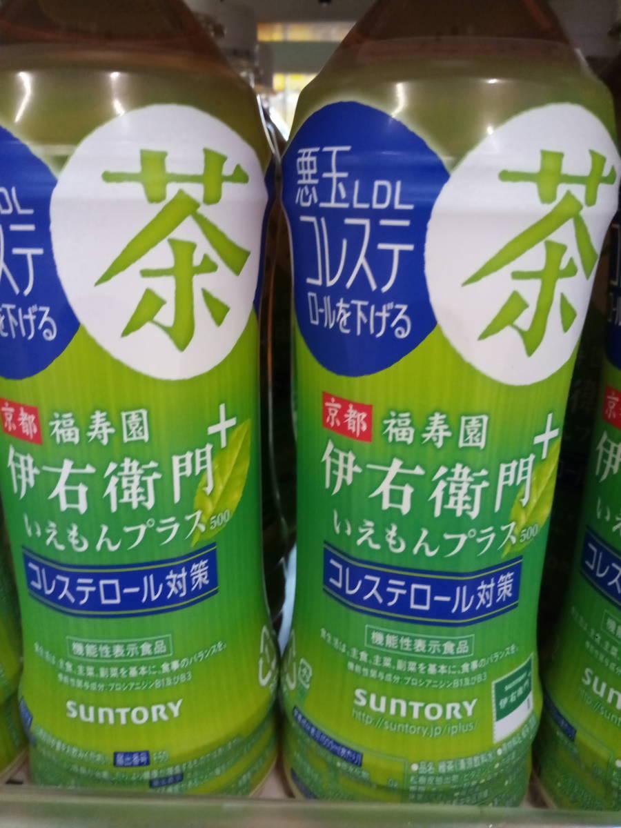 下げる お茶 を コレステロール LDLコレステロール 高い数値を下げる飲み物・お茶は?/厳選3選