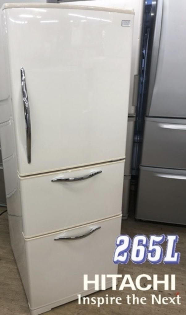 製氷 日立 機 冷蔵庫