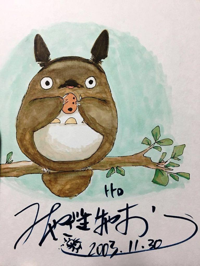 中古宮崎駿先生 直筆イラストサイン色紙 となりのトトロ 希少 ジブリ