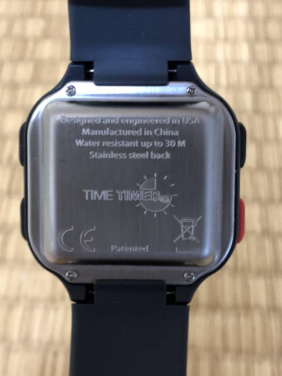 タイムタイマープラス 【アラーム付き】 【正規品】 Time Timer
