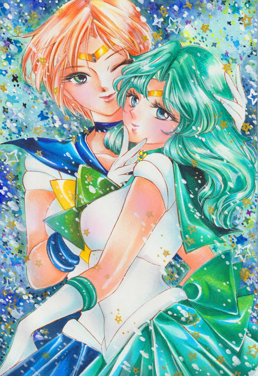 新品同人手描きイラスト100円スタート美少女戦士セーラームーン
