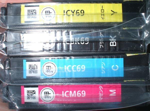 94afa0ec20 EPSON 純正 IC4CL69 4色パック ICBK69 ICM69 ICY69 ICC69 インクカートリッジ エプソン プリンター 砂時計 PX