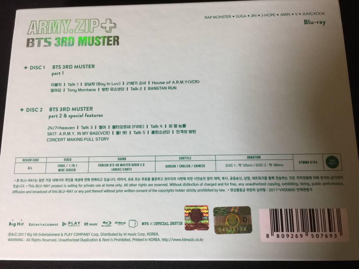 BTS 3rd muster ARMY ZIP+ Blu-ray ペーパースタンド JIMIN ジミン 防弾