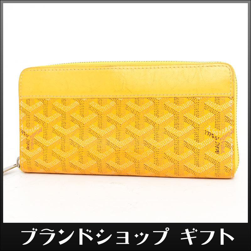 07af08d4f6b3 1円 GOYARD ゴヤール ジップGM ラウンドファスナー 長財布 定価15万 イエロー 黄色 PVC