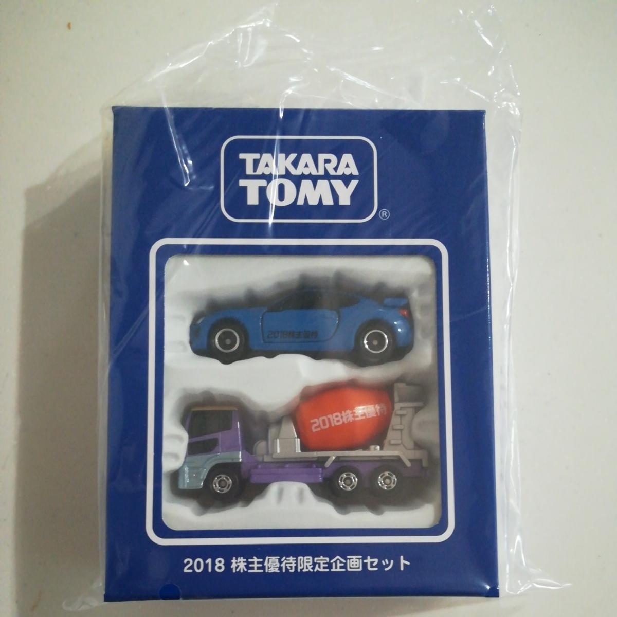 aa654539b89 未開封 トミカ 2018 株主優待 限定企画セット タカラトミー 平成最後 トヨタ86 UD