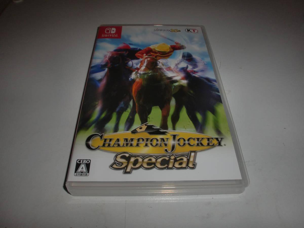 チャンピオン ジョッキー switch