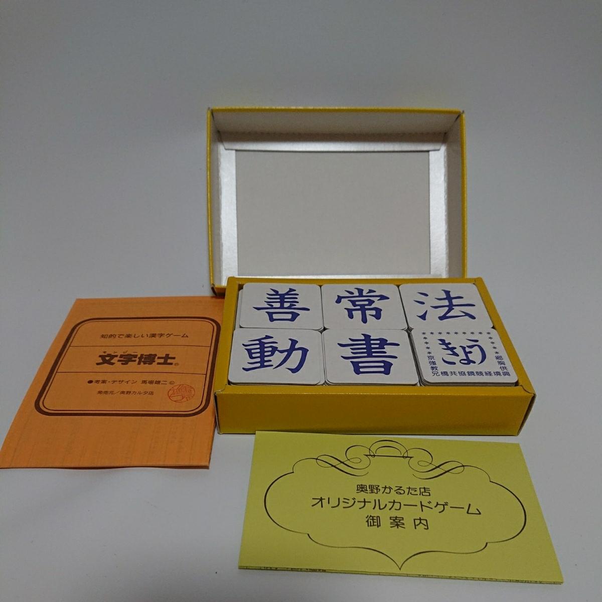 漢字 つくる