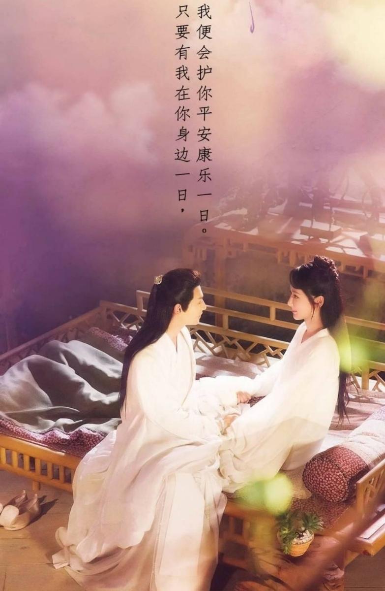 中国 ドラマ そう か の 姫