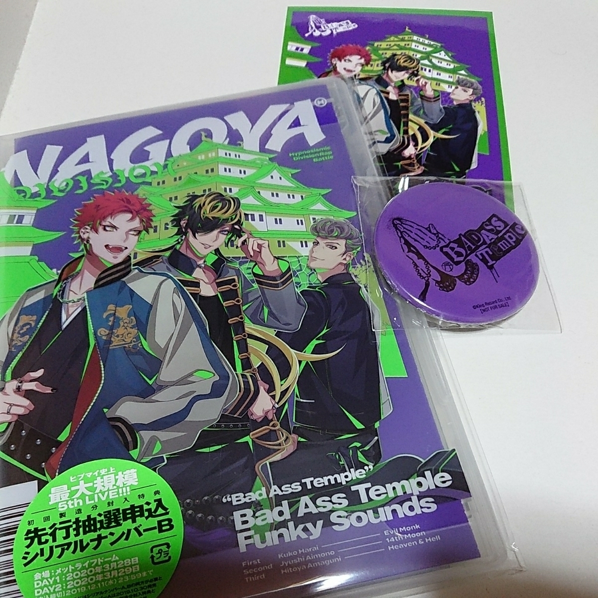 名古屋 ディビジョン cd