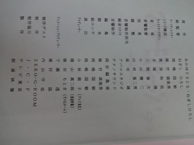 かほり 今井 【今井浜温泉 桐のかほり