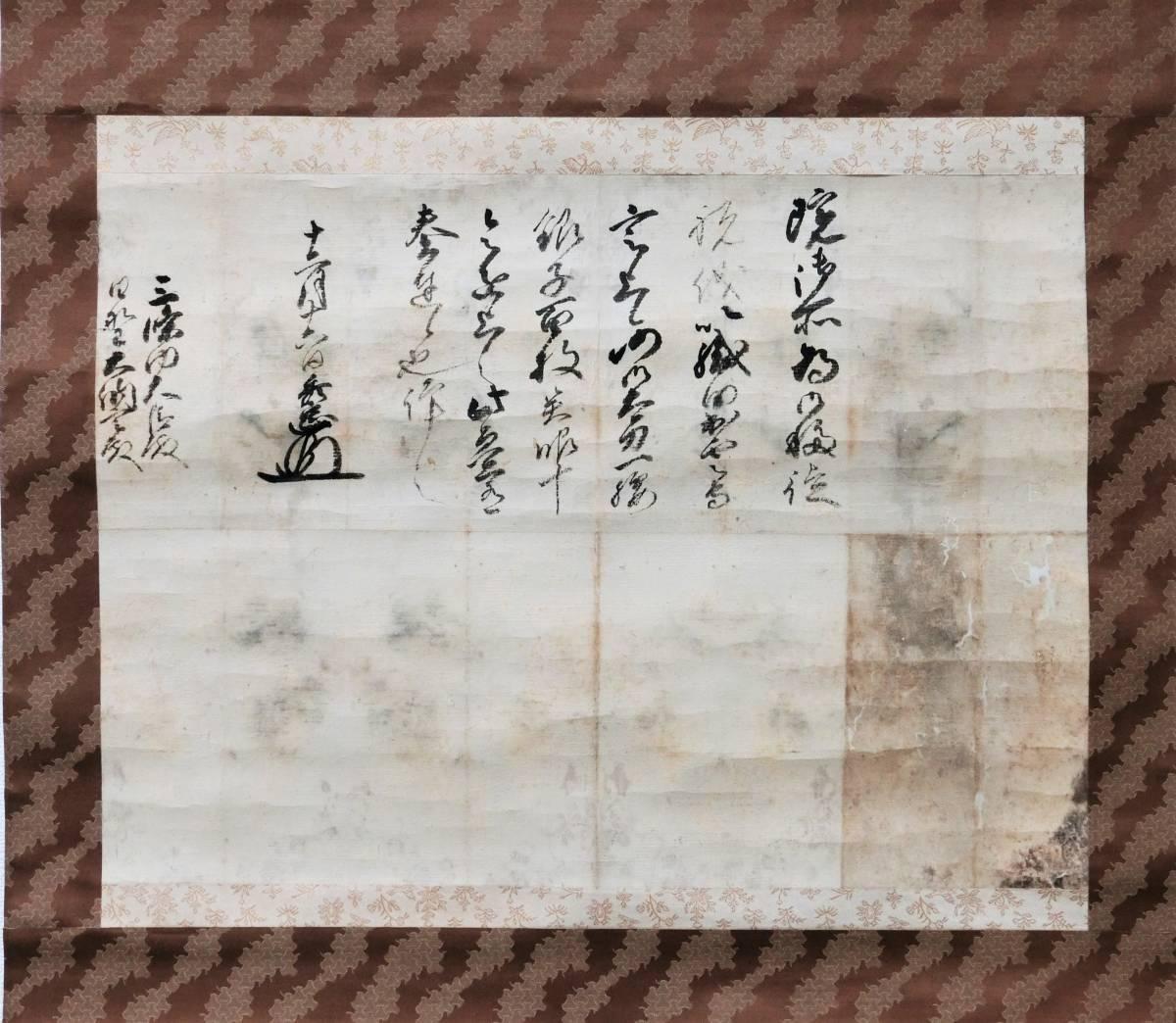 評価 徳川 秀忠