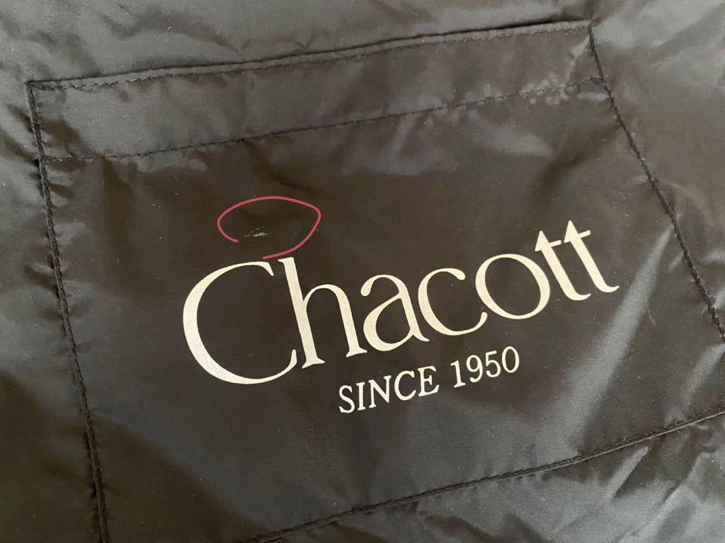 袋 チャコット 衣装 バレエ・ダンス用品のChacott