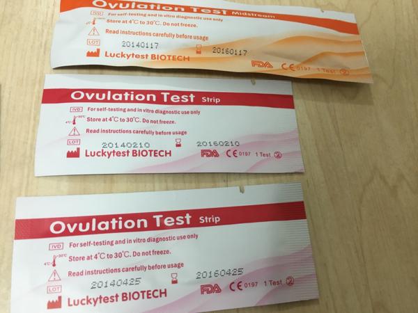 排卵検査薬 ラッキーテスト