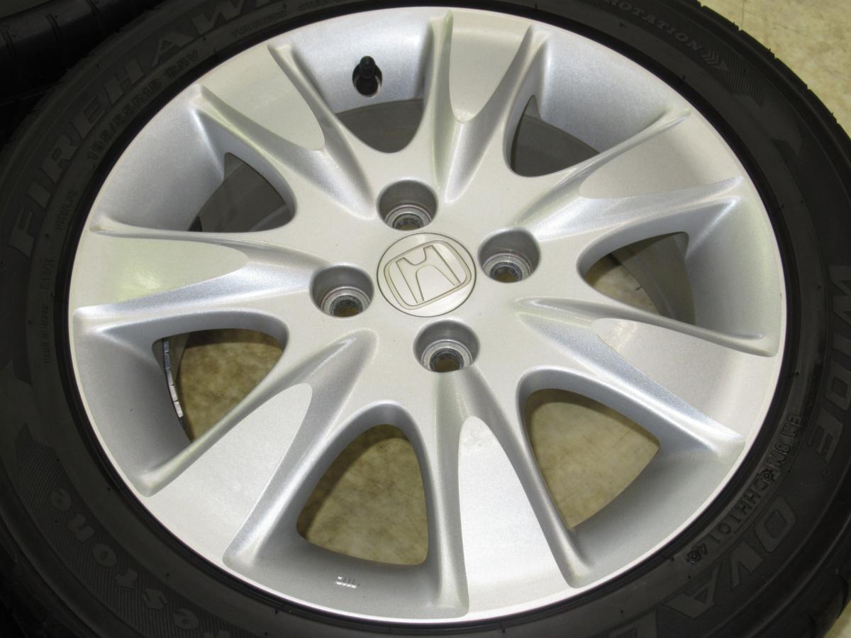 タイヤ サイズ シャトル フィット