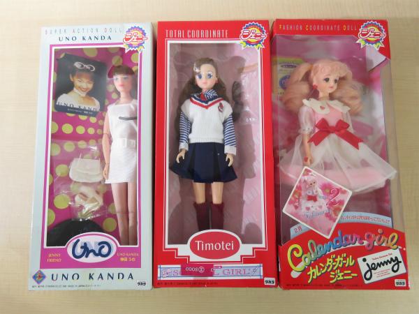 Barbiepuppen Zubehör Mattel