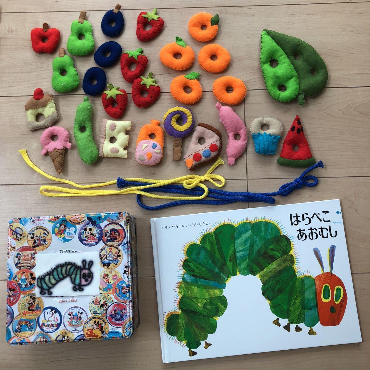 保育園 手作り おもちゃ