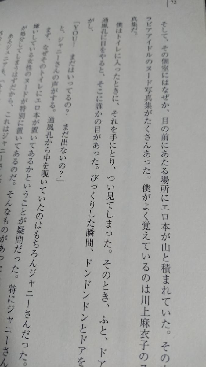 光 genji 木山