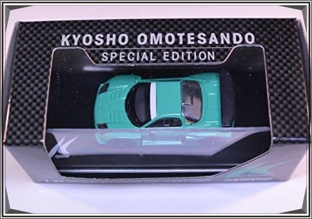 Kyosho Omotesando beadscollection MR-S Racing lime green
