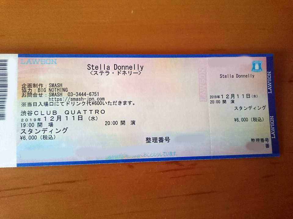 ステラ ドネリー チケット