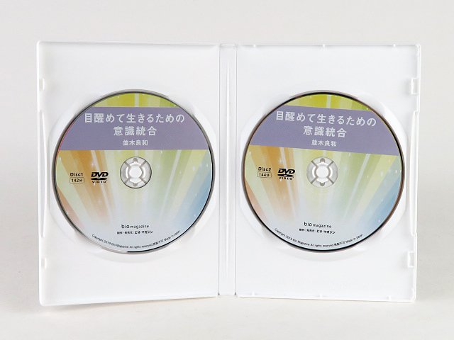 並木 良和 dvd