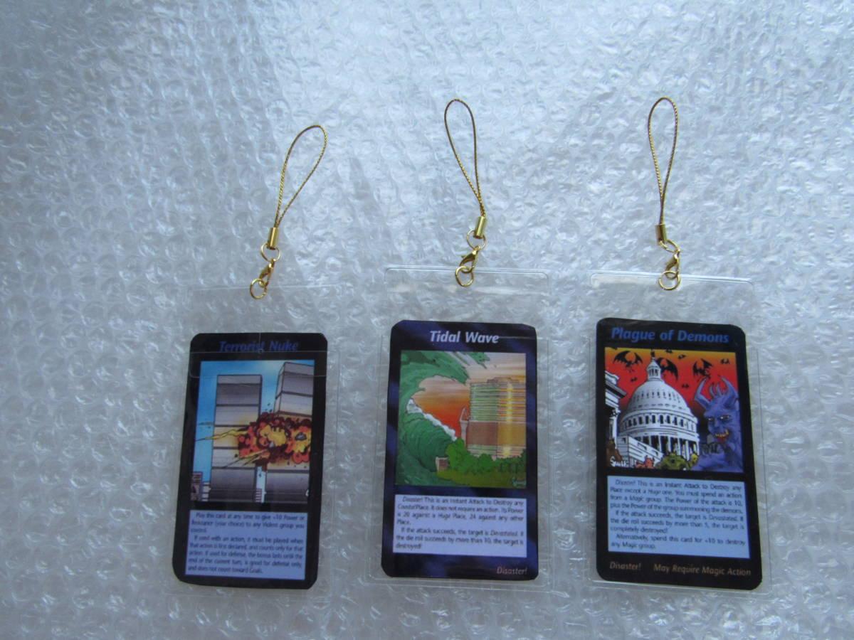 オリンピック イルミナティ カード