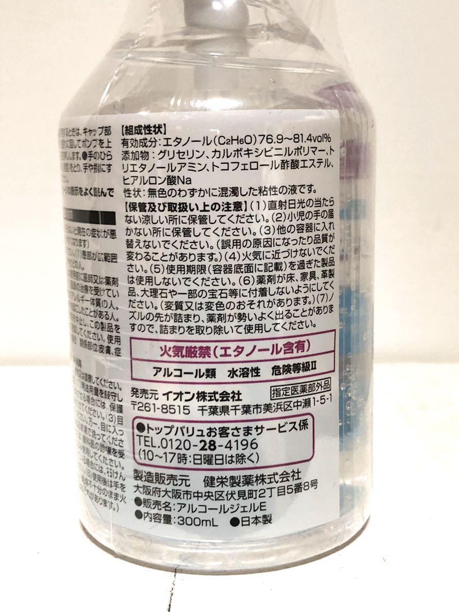 ビオレ 消毒 液 アルコール 濃度