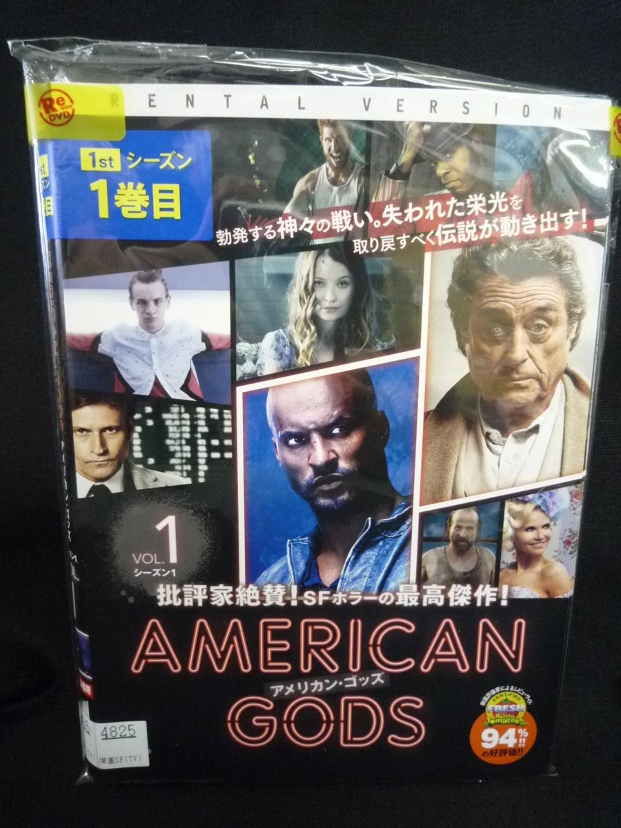 ゴッズ アメリカン