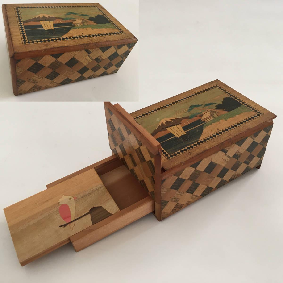 細工 秘密 箱 寄木