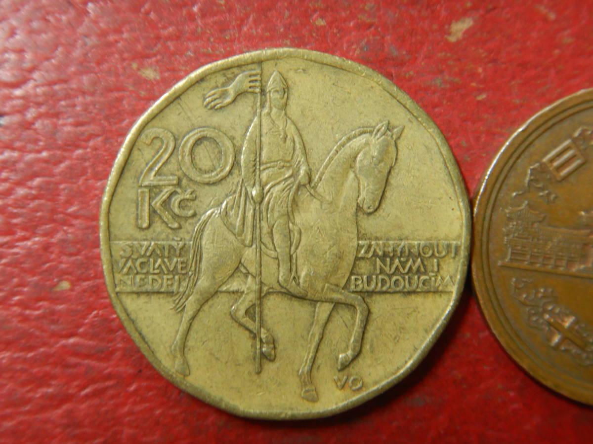 外国・チェコ共和国/10コルン黄銅張りスチール貨:ボヘミア公 ...